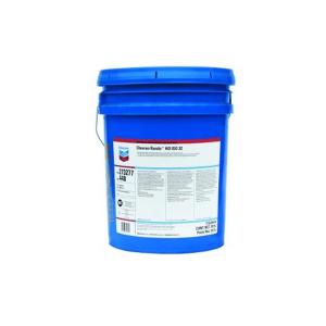 CHV RANDO HD ISO 32 (55/208DR)